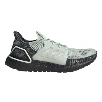 Sneakers adidas Ultra Boost. Limited Turnschuhe adidas | SHOOOS