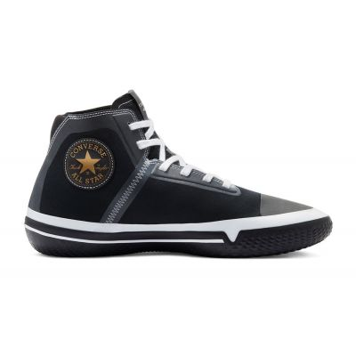 Converse Chuck Taylor All Star Pro BB Then and Now